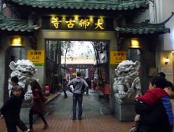 Un dimanche au Parc Renmin