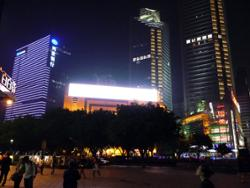 Tianhe District