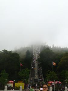 香港-第一部分