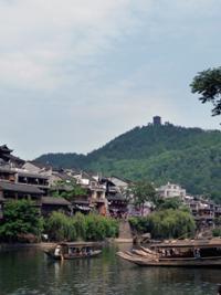 Fenghuang - Partie II