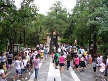 故宫-天安门广场