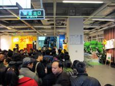 Une journée à IKEA Guangzhou