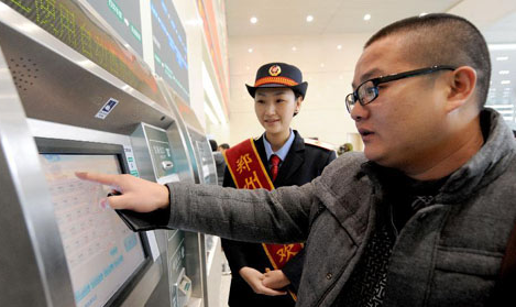 Un train à grande vitesse Pékin-Canton