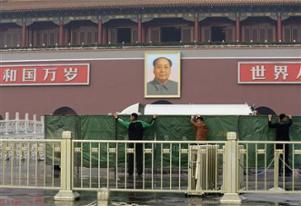 Un accident sur la place Tiananmen cause la mort de 3 personnes