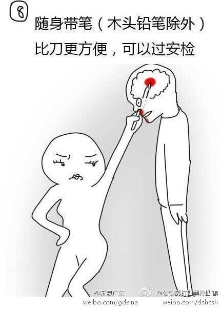 Une liste anti-viol proposée par la police chinoise