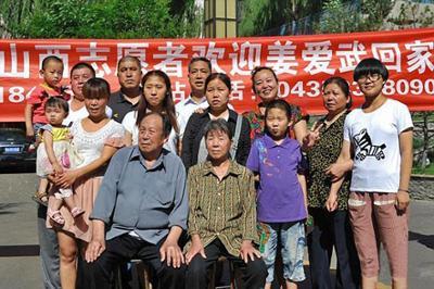 Une chinoise prend un train et retrouve sa famille 37 ans après