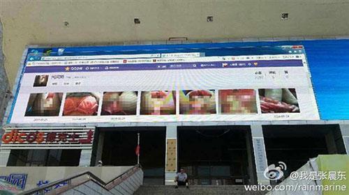 Des photos pornographiques sur un écran géant à Lanzhou