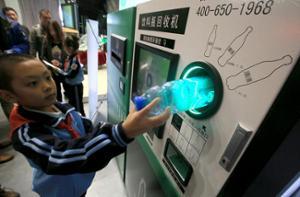 Pékin : payer son ticket de métro avec des bouteilles en plastique