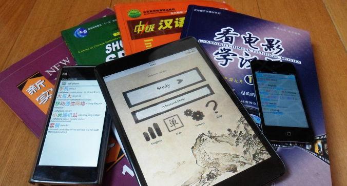Les meilleures applications pour apprendre le chinois