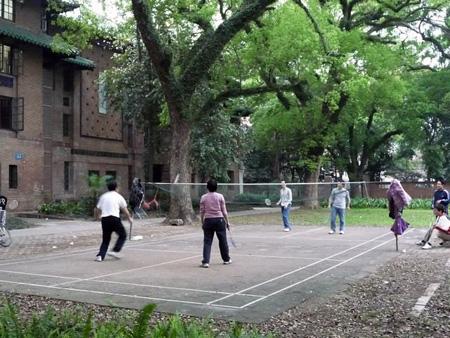 Badminton Université