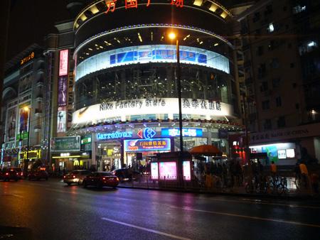 Carrefour Guangzhou