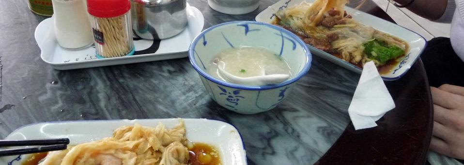 Cuisine chinoise gastronomie cantonaise blog voyage for Apprendre cuisine chinoise