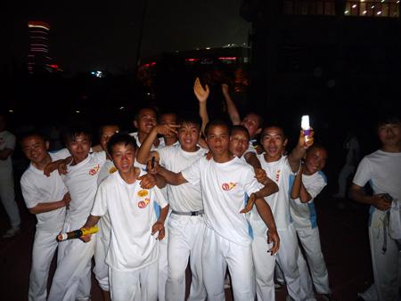 Gamins Tianhe
