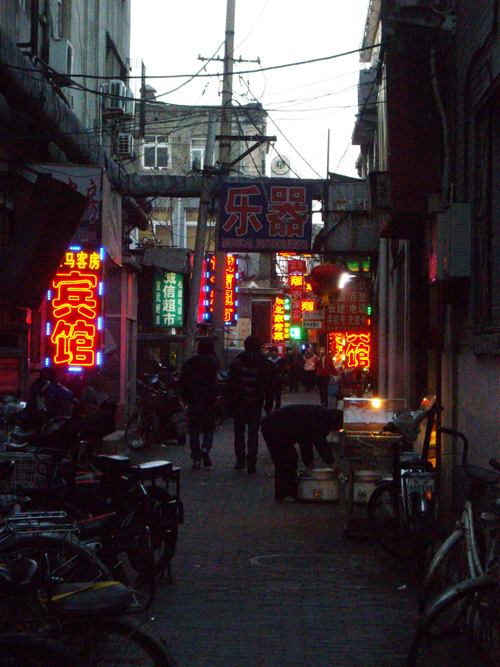 Hutongs Pékin