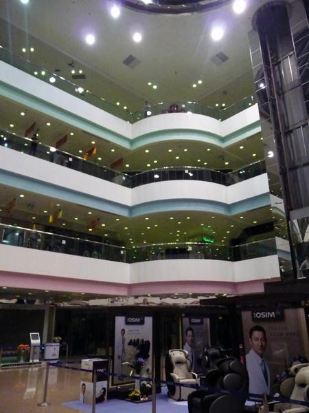 Intérieur Citic Plaza