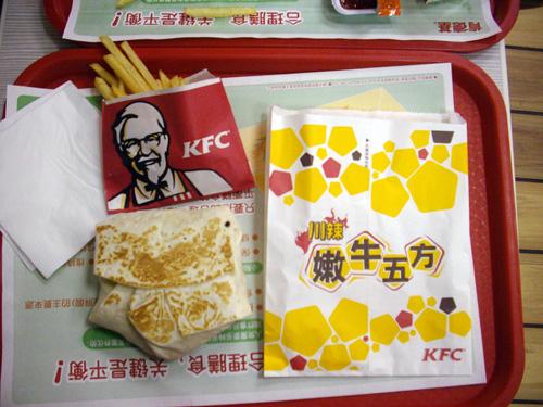 KFC à Pékin