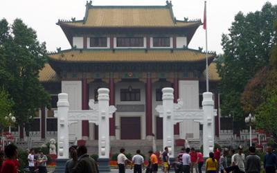 Parc Renmin Guangzhou