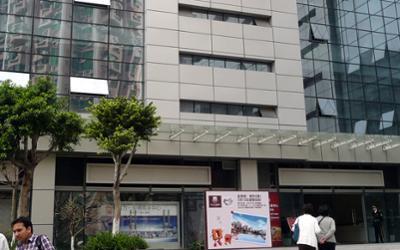 Stage Guangzhou