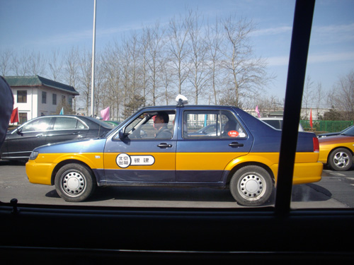 Taxi Pékin