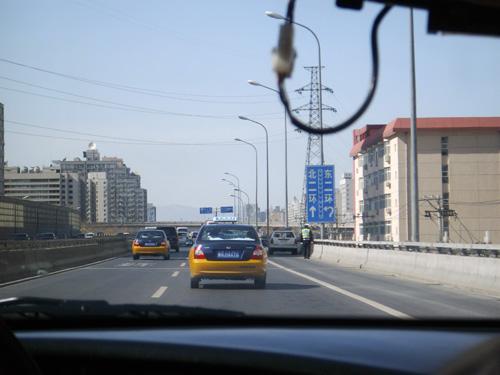 Trajet aéroport Pékin