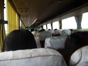 Bus Conghua