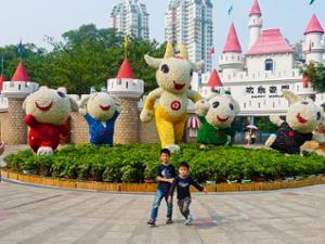 Entrée Zoo Guangzhou