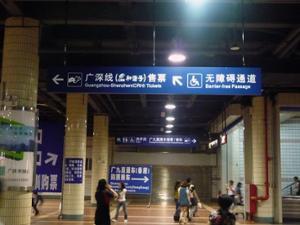 Guangzhou - Shenzhen tickets