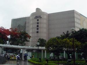 Hong Kong Museum