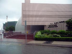 Hong Kong Space Museum