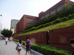 Musée Guangzhou Nanyue