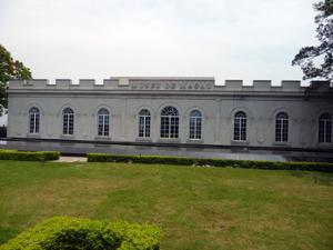 Musée de Macao