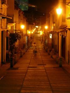 Rua de Felicidade Macao