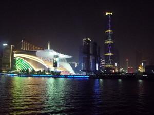 Stade Asian Games