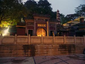 Temple d'A-Ma