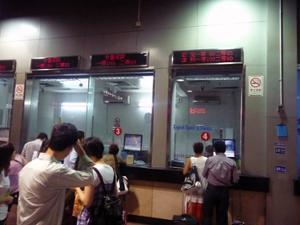 Guichet Gare de Guangzhou