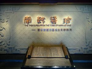 Trésors du Roi Nanyue
