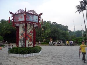 Entrée Yuexiu Park