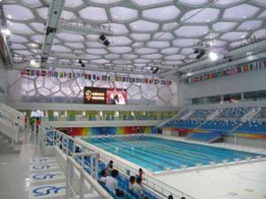 Bassin Olympique Pékin