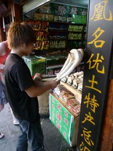 Bonbon gingembre Fenghuang