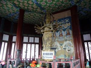 Bouddha Guanyin