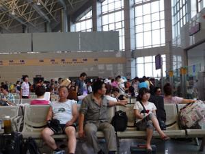 Gare Zhangjiajie