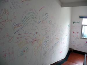 Couloir Zhongtian International Youth Hostel