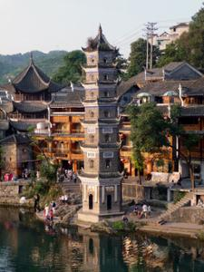 Pagode Fenghuang