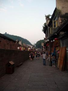 Remparts Fenghuang