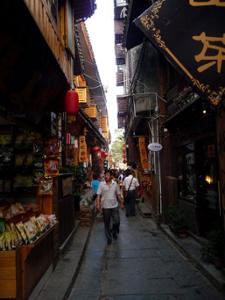Ruelle Fenghuang