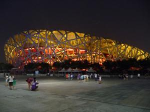 Stade Olympique Pékin