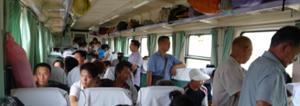 Train Chine