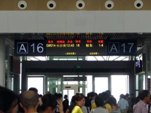 Train G Chine