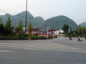 Ville Wulingyuan