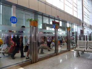 Zhangjiajie Gare